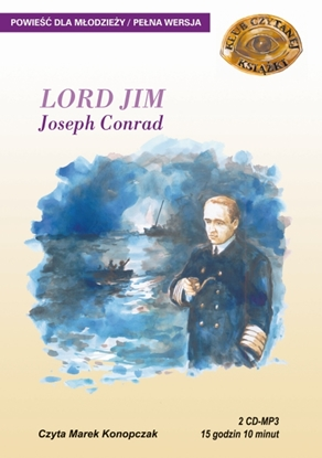 "Снимка на ""Lord Jim"" Joseph Conrad"