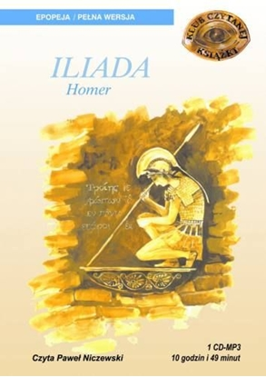 "Снимка на ""Iliada"" Homer"