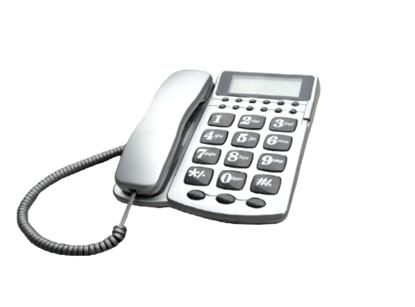 Изображение MARIA MT-512, telefon przewodowy z udźwiękowionymi klawiszami