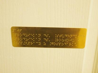 Picture of Tabliczki metalowe z brajlem